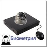 Комплект системы видеонаблюдения с распознаванием лиц с камерой для помещения
