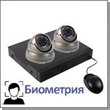 Комплект системы видеонаблюдения с распознаванием лиц с 2 камерами для помещения